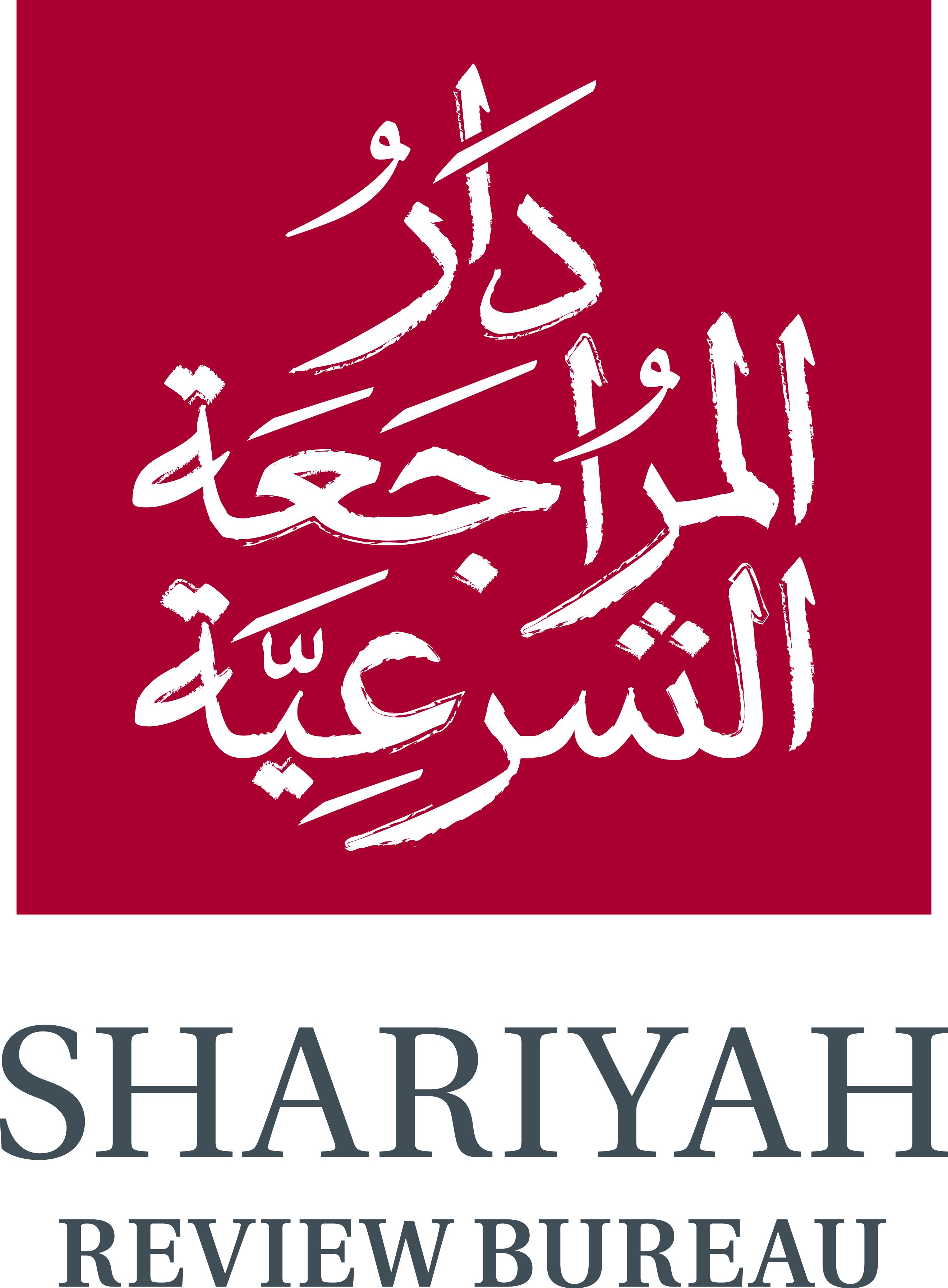 Ebdaa Bank - Bahrain